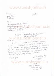 Sample Request Letter For Certificate Of Graduation Sample Request