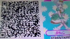 プリパラのかんこさんのqrコード Youtube