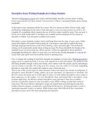 college students essay college admission essay samples essay international student