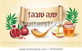 rosh hashanah greeting card rosh hashanah greeting card jewish new stock vector royalty free