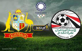 نتيجة مباراة مصر وأستراليا اليوم في أولمبياد طوكيو