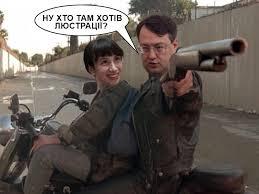 У складі патрульної поліції Києва з'явиться підрозділ на мотоциклах - Цензор.НЕТ 5191