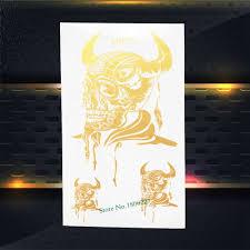 подробнее обратная связь вопросы о 1 шт зло череп демон бык рогом