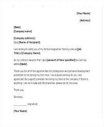 Job Resignation Letter Template Employer Job Resignation Letter Template How To Resign