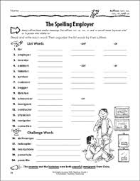 This helpful phonics worksheets bundle includes. The Spelling Employer Suffixes Ant Ar Ian Er And Or Printable Skills Sheets