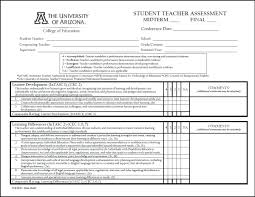 interview assessment form template template template for evaluation form