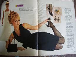1968 sears spring summer catalog