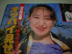 城山美佳子の最新おっぱい画像(11)