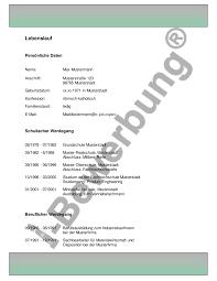 Initiativbewerbung Muster Vorlagen F R Bewerbung