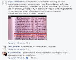 Фальшивые Ти Биловские дипломы com Осетия Толян Бибилов вообще идиот со справкой из дурки который нарисовал себе диплом РВВДКУ им Маргелова и трахается во всех углах МЧС и лже парламента