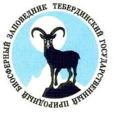 ТЕБЕРДИНСКИЙ заповедник ТЕБЕРДИНСКИЙ заповедник эмблема