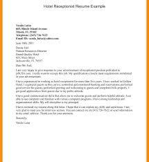 Cover Letter For Hotel Receptionist With No Experience Application