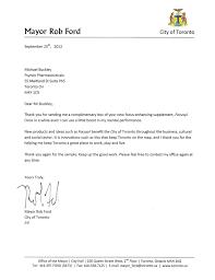 Endorsement Letter Template Fine Endorsement Template Ideas Entry Level Resume Templates 20