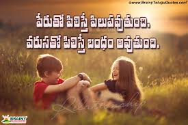 Best 50 Relationship Family Quotes In Tamil Love Quotes