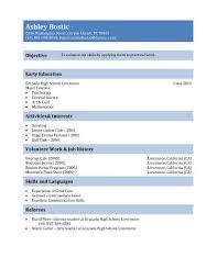 Teen Resume Examples Techtrontechnologies Com