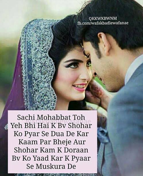 romantic yaad shayari urdu