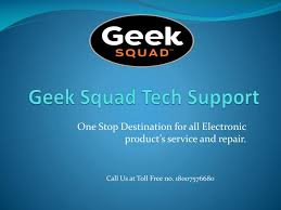 Ppt Geek Squad Powerpoint Presentation Id 7912084