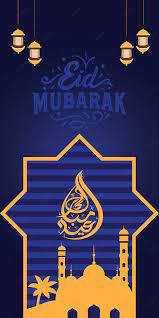 Eid Mubarak Wallpaper - IXpaper