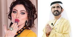 """بقرار من بن راشد.. الإمارات تفرج عن مريم حسين بعد فيديو """"فاضح"""" - الشرق  الإخباري"""