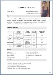 Best Curriculum Vitae Format Pdf Cv Resume Biodata Samples