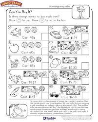 Fun Printable Math Worksheets For 2nd Grade - Printable 360 Degree