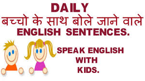 daily use english sentences english speaking with kids children learn english through hindi