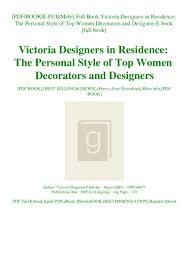 The Fashion Designer S Textile Directory Free Download Full Book Victoria Designers In Residence The Personal Style