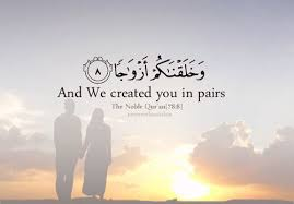 Marriage quotes and verses in islam. Islamic Quotes On Love And Marriage