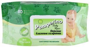 <b>Салфетки Pamperino №80 влажные</b> детские без отдушки ...