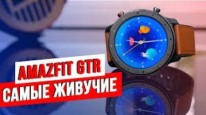 Обзор <b>Amazfit GTR</b> / Смарт часы на стероидах - YouTube