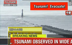 「2011 – An earthquake measuring 9.0 in magnitude strikes 130 km (81 mi) east of Sendai, Japan, triggering a tsunami killing thousands of people. This event also triggered the second largest nuclear accident in history, and one of only two events to be classified as a Level 7 on the International Nuclear Event Scale.」の画像検索結果