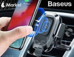 Автомобильный <b>держатель Baseus</b> Qi Wireless с беспроводной ...