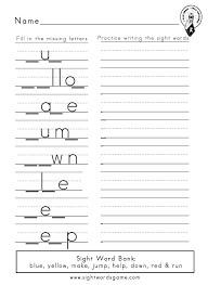 Pre Primer Dolch Dolch Sight Word Worksheets Sight Words Reading Writing