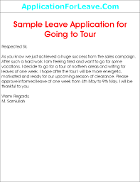 Leave Application For Tour