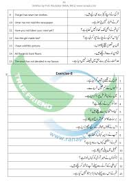 Tense Formula Chart In Hindi Pdf Download English Tenses Chart In Urdu Pdf Bedowntowndaytona Com