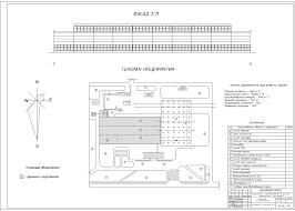Предприятие по производству ЖБИ для жилищного строительства в г  Предприятие по производству ЖБИ для жилищного строительства в г Томске