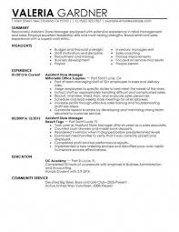 Retail Job Resumes Do You Have The Tools You Need To Get A Retail Job Check Out Our