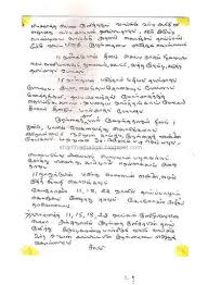 After Delivery Diet Chart In Telugu Shanthi Krishnakumars Cook Book Postpartum Food Care