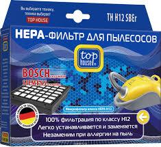 <b>Top House TH</b> H12 SBEr <b>HEPA</b>-<b>фильтр</b> для пылесосов Siemens ...