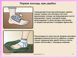 Реферат на тему первая помощь при бытовых Москва Реферат на тему первая помощь при бытовых отравлениях