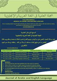 Mla Guidelines 2020 Announcements Alsuna Journal Of Arabic And English Language