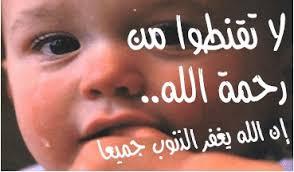 من لايحب الاطفال images?q=tbn:ANd9GcS