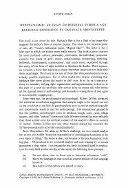 experience essay topics personal experience essay topics
