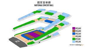 Taipei National Concert Hall Saalplan Shen Yun