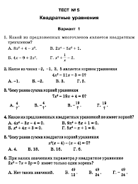 Рабочая программа по алгебре для класса А Г Мордкович  hello html m355b11b png hello html m521d0057 png