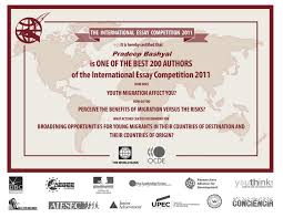 essay competitions for international students essay competitions for adults essay online writing