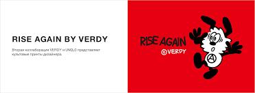 RA BY VERDY - Официальный интернет-магазин UNIQLO в России