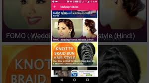 makeup videos hd android app free
