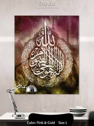 Small Picture Islamic Wall Art from Irada 60 Decals by Top Artists
