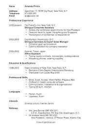 Latest Resume Format Sample Latest Resume Sample Fancy Current ...